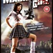 The Machine Girl DVD Cover