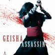 Geisha Assassin DVD Cover
